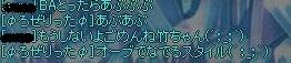 2011y11m09d_064938105.jpg