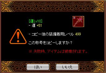 1214下級4