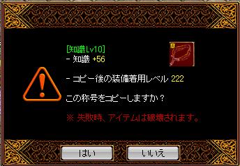 1214下級6