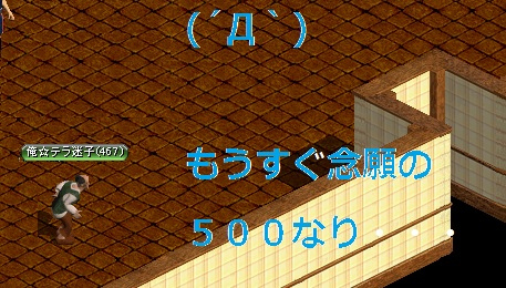 RedStone 11.11.10[00]