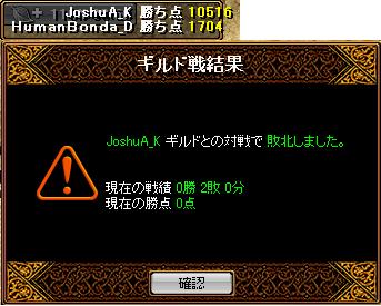 JoshuA_K様