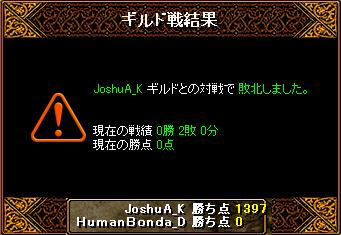 20131209 JoshuA_K様