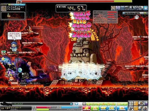 maplestory 2011-11-27 12-00-34-922