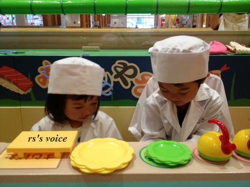 sushi_20130724135604.jpg