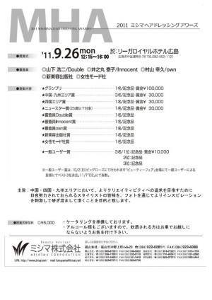 00000062_convert_20110927081925.jpg