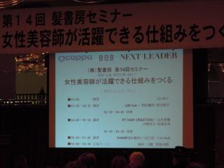 789_convert_20111026210156.jpg
