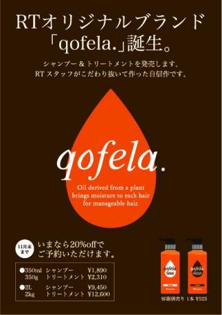 qofela2_convert_20111102072431.jpg