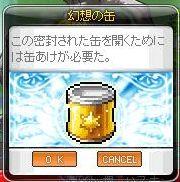 Maple111011_011234.jpg