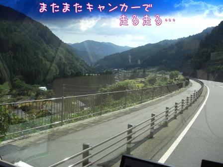 2011.10.5 1