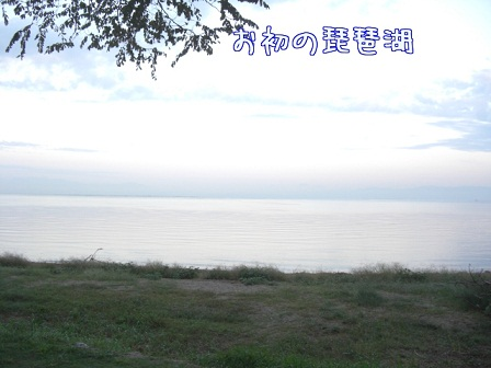 2011.10.6 1