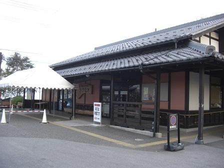 2011.10.6 7