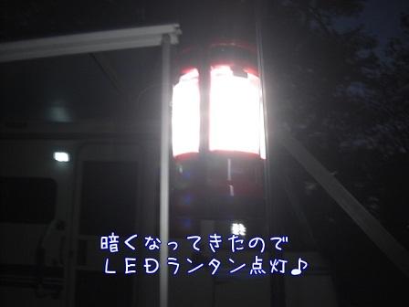 2011.10.7 26