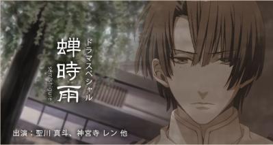 うたプリ_ShiningWeb1