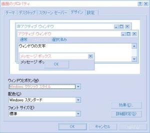 font_setting01