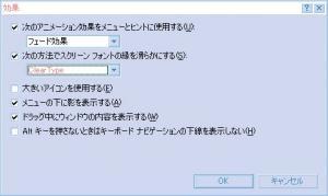 font_setting02
