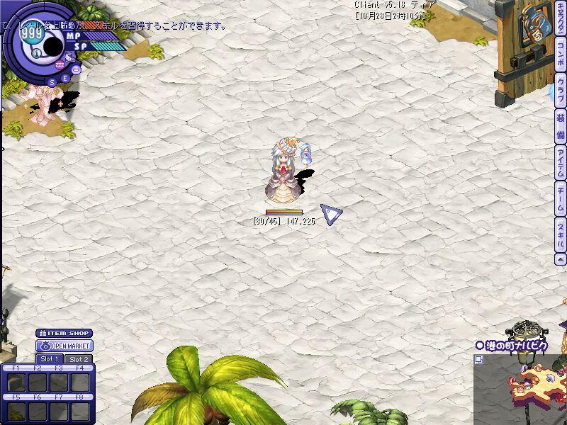 TWCI_2011_10_28_2_10_39.jpg