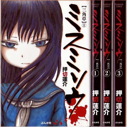 manga_kurabu-img443x443-1359960732wf9hxf37733.jpg