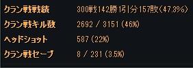 300ww.jpg