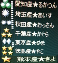 Shiningdayssof2.jpg