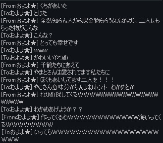 yamatoome.jpg