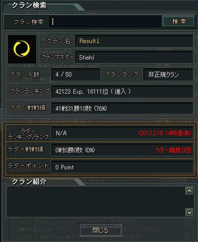 ResultL.jpg