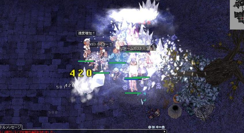 G狩23.10.14