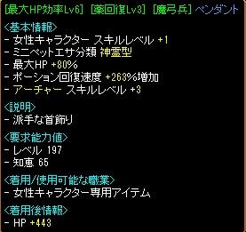 RedStone 12.03.01[01]