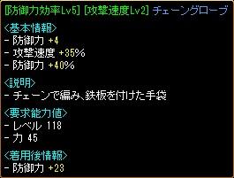 RedStone 12.03.02[00]