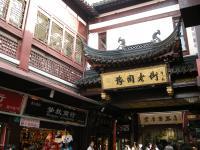 上海豫園-2