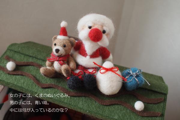 Bonjour! Santa ⑤