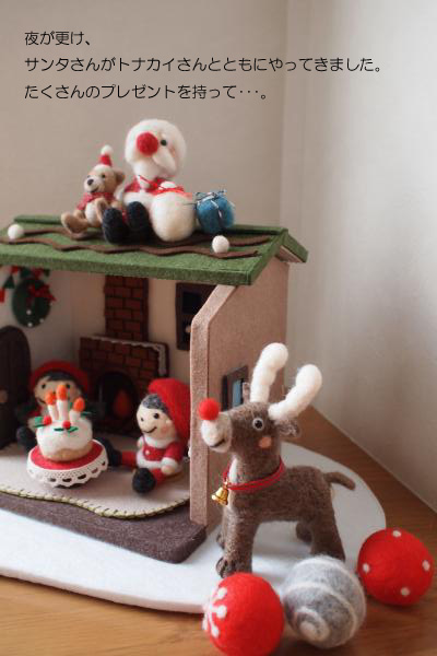 Bonjour! Santa ④