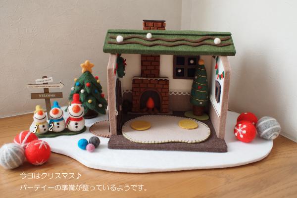 Bonjour! Santa ①