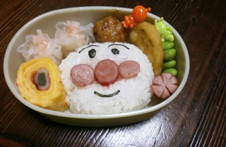 お弁当27日