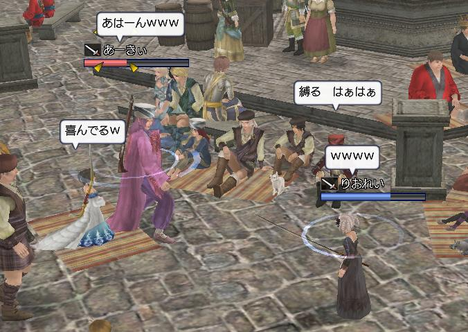 vsあーきぃ2