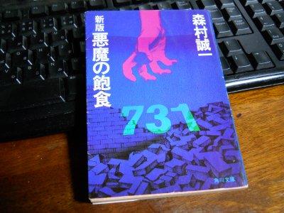 731.jpg