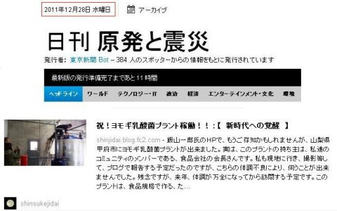 tokyos_bot.jpg