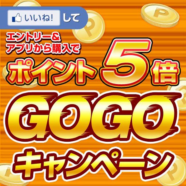 Facebook_gogo_650x650