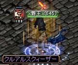 RedStone 11.11.06[03]