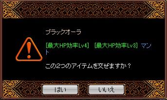 RedStone 11.07.01[04]