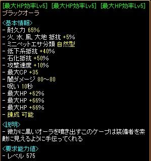 RedStone 11.11.27[04]