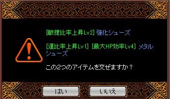 RedStone 11.11.29[02]