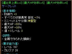 RedStone 11.11.30[01]