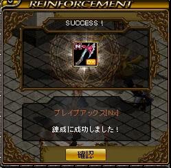 RedStone 11.12.01[03]