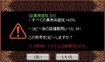 RedStone 11.12.11[00]