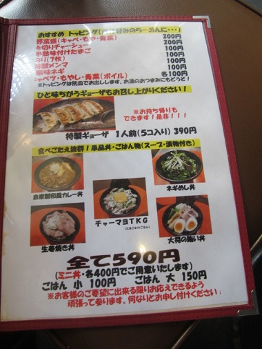 n-n-makoto10.jpg