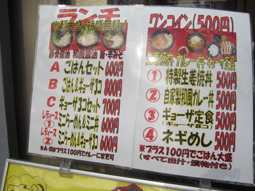 n-n-makoto3.jpg
