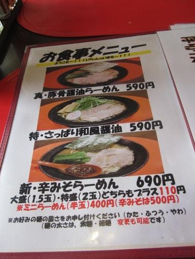 n-n-makoto6.jpg