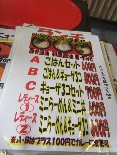 n-n-makoto8.jpg