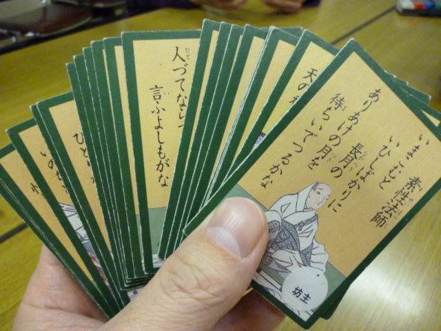恋ヶ窪① 053