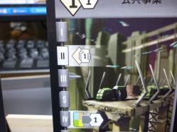 恋ヶ窪② 168